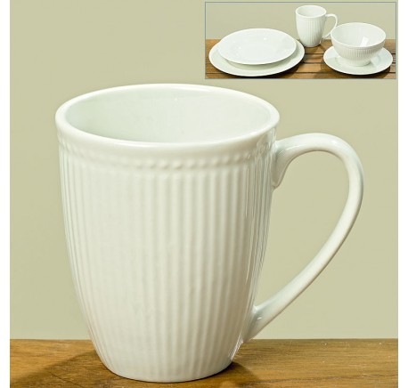 Mug Tasse Porcelaine Collection CELINA H10cm - Vaisselle - Lecomptoirdesauthentics