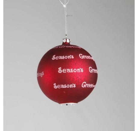 Boule Lumineuse Rouge de Noël GREETINGS SEASONS  - Décoration de Noël  - Lecomptoirdesauthentics